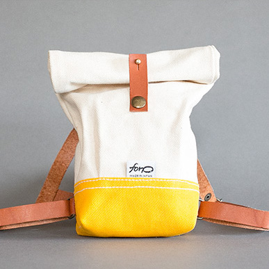 BULLO BACKPACK COLORS [Yellow]